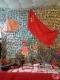 Выставка «3340 дней и ночей». Витебский районный историко-краеведческий музей .аг. Октябрьская, 2018 г.